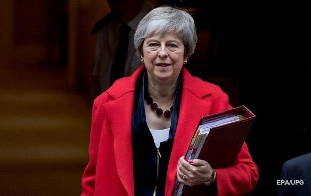 Названо дату голосування за Brexit у Британії