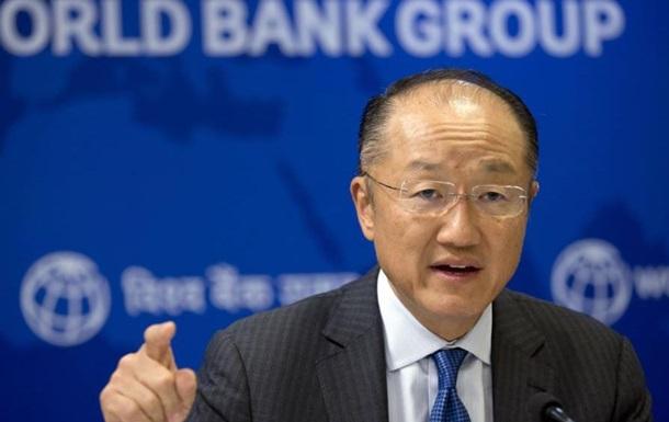 Президент Світового банку йде у відставку