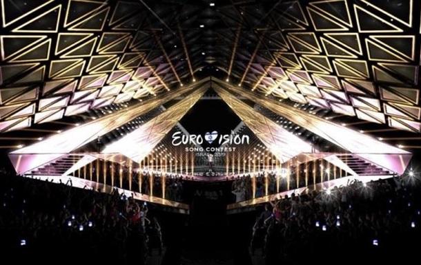 Представлен официальный логотип Евровидения 2019