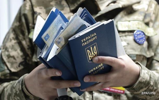 У стран ЕС нет претензий к украинцам из-за безвиза - Климкин