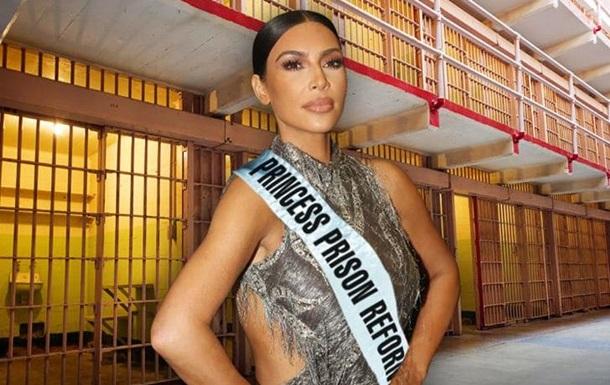 Кардашьян стала принцессой тюремной реформы