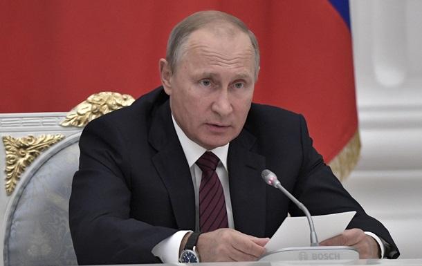 Россия растворилась в Путине