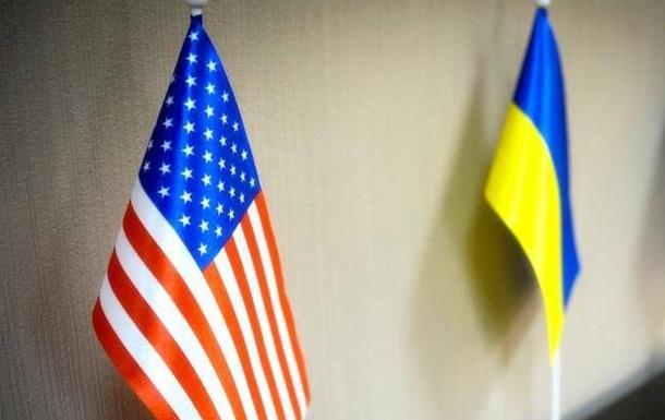 Американський банк відновлює співпрацю з Україною