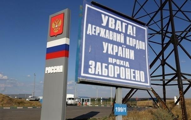Россия выставила новый погранпункт на границе с Украиной