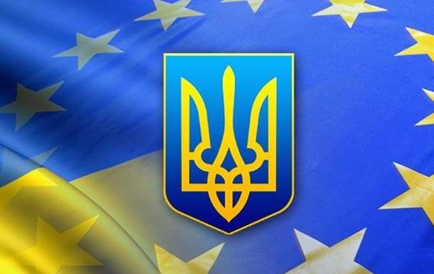 Украина выбрала Европу. Мнение украинцев пять лет спустя