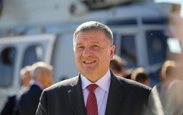 Аваков улетел в отпуск в Италию