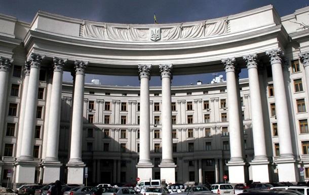 МИД не будет регистрировать российских наблюдателей ОБСЕ на выборах
