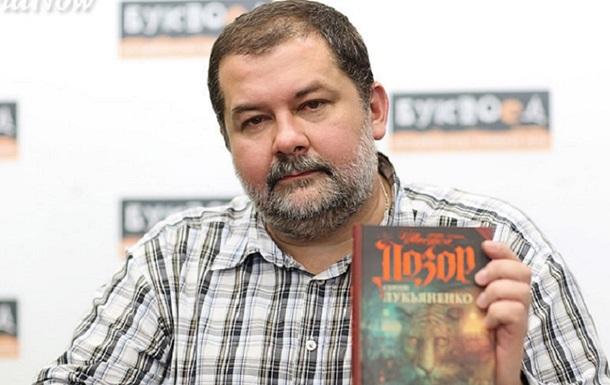 Лукьяненко заявил о завершении серии книг о  дозорах