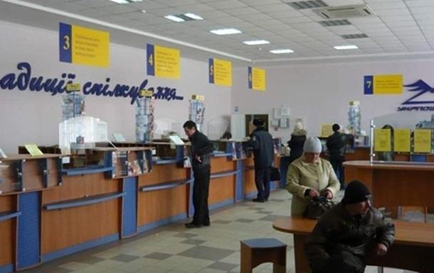 В Чернигове сотрудница Укрпочты полгода воровала деньги за коммуналку