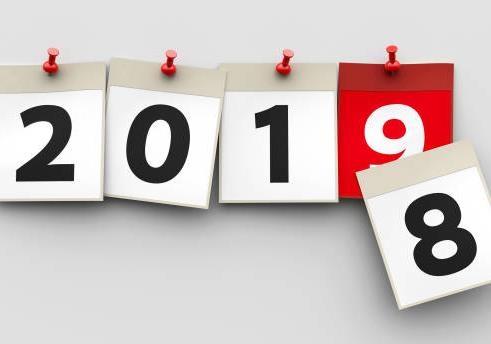 Год 2018: итоги и уроки