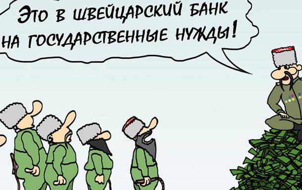 Масштаб воровства в российском казачестве