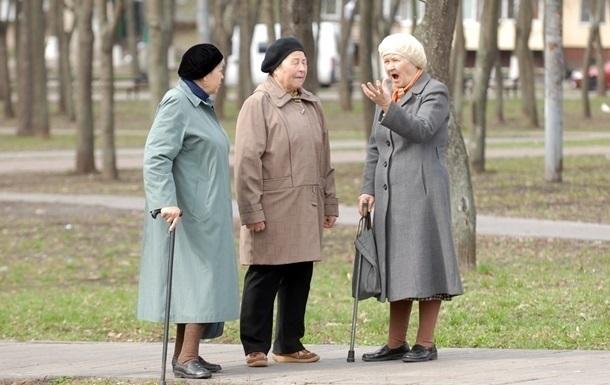 Названо кількість пенсіонерів України