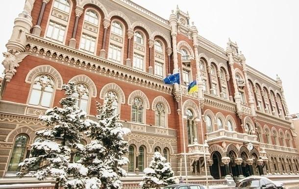 Нацбанк оценил потери от нового эмбарго России