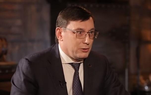 ДБР відмовилося реєструвати справу проти Луценка