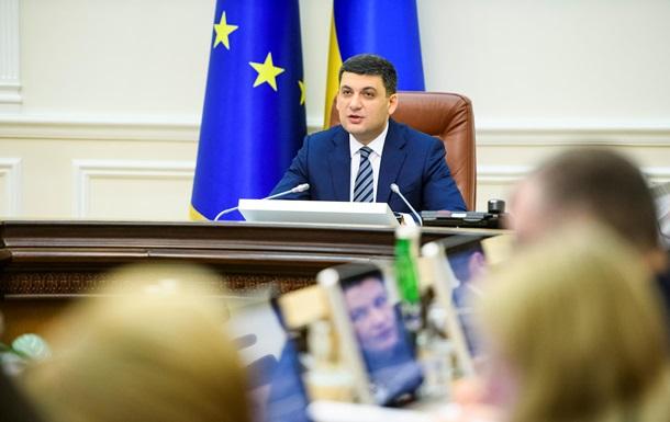 Уряд створив Стратегічний комітет