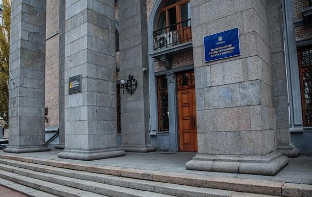 В НАБУ рассказали о сотнях дел против топ-коррупционеров