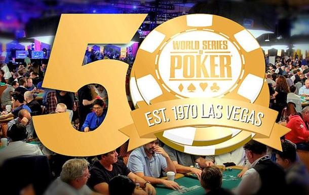 Юбилей Мировой серии WSOP отметят новыми турнирами и миллионами призовых
