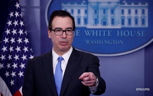 США в Давосі представить глава Мінфіну - ЗМІ