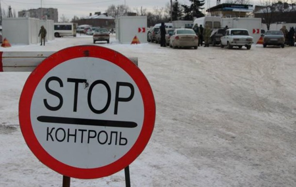 ДПСУ фіксує збільшення пасажиропотоку в пунктах пропуску на Донбасі