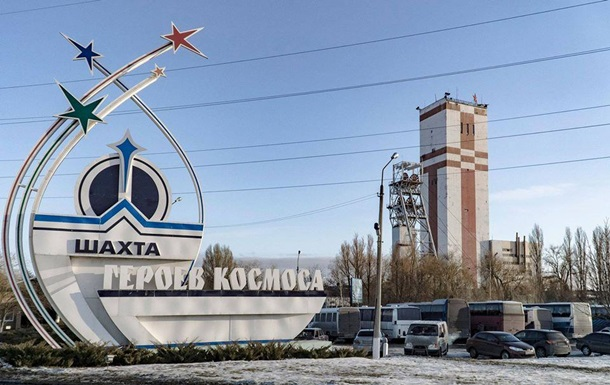Вибух на шахті в Павлограді: троє гірників в реанімації