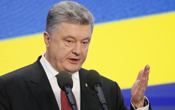 Порошенко ради США заковывает в кандалы Украину