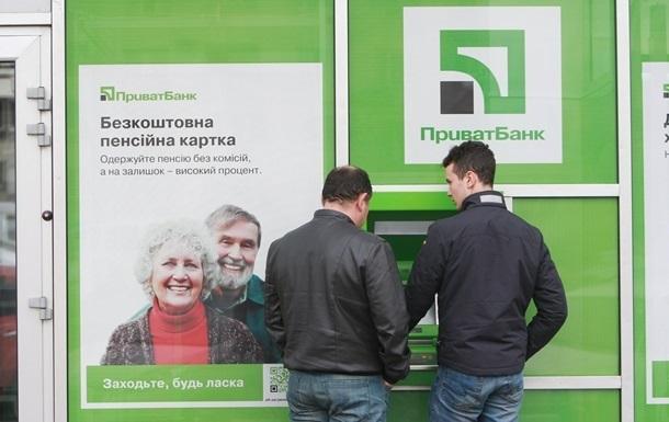 ПриватБанк временно приостановит операции с картами