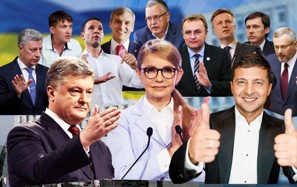 Центральный вопрос президентских выборов - кто даст Украине мир?