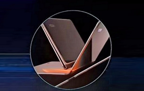 Lenovo разрабатывает революционный гибкий ноутбук