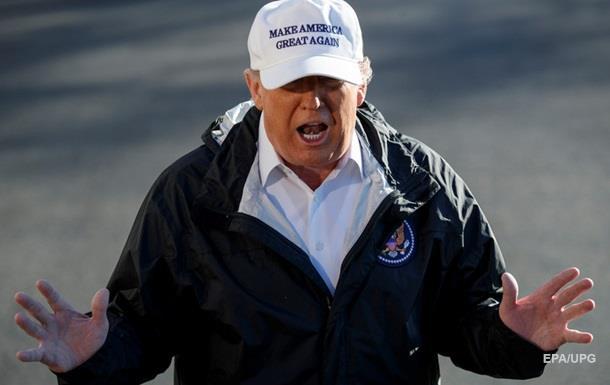 Трамп перевірив кордон: Ситуація набагато гірше