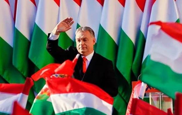 Нестабільний курс Угорщини