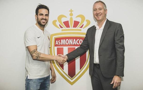 Официально: Фабрегас стал игроком Монако