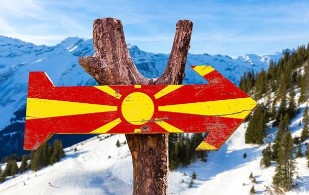 Депутаты Македонии одобрили переименование страны
