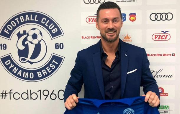 Мілевський повернувся в Динамо-Брест в день свого народження