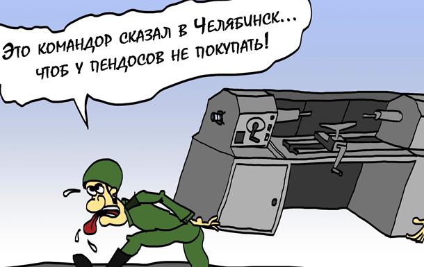 Когда закончится война на Донбассе?