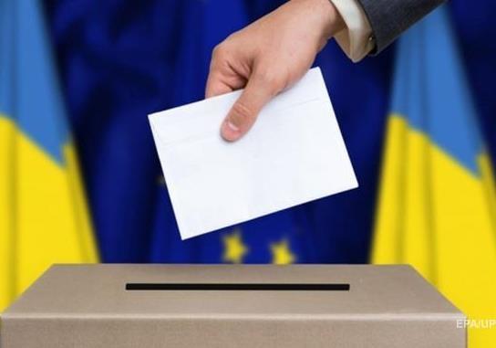 Как выиграть выборы