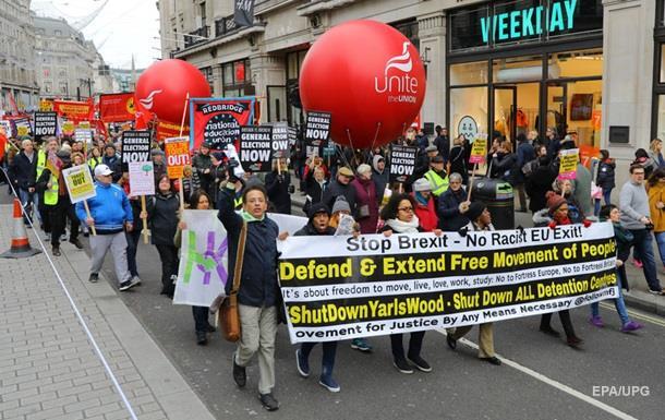 В Лондоне прошли протесты по примеру  желтых жилетов