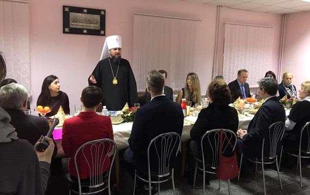 Епифаний встретился с семьями заключенных в РФ украинцев