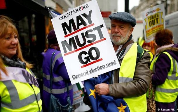 Тисячі  жовтих жилетів  протестували в Лондоні