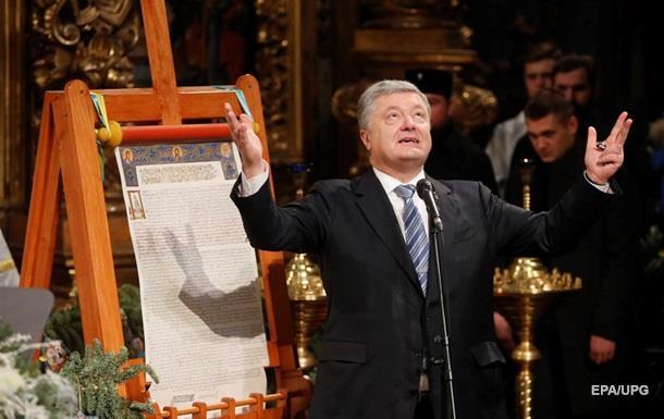 Підсумки 13.01: Томос-тур і кандидат у президенти