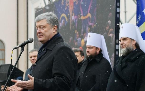 Порошенко нагородив митрополитів, які пішли з УПЦ МП