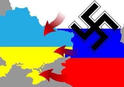 Росія стоїть на краю прірви!
