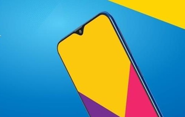 Samsung показала первый смартфон с вырезом на фото