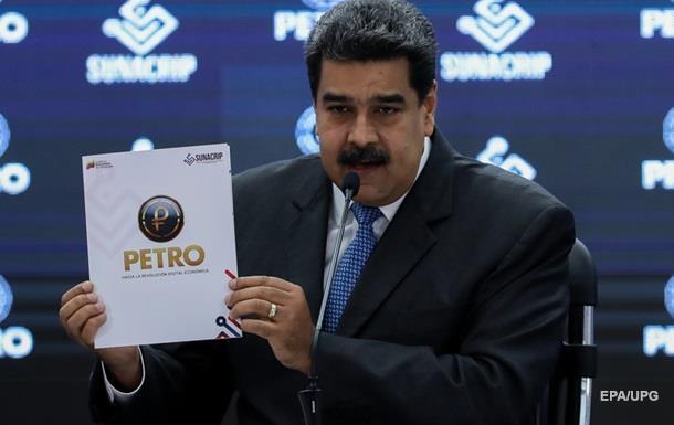 Мадуро приказал продавать 15% нефти за криптовалюту