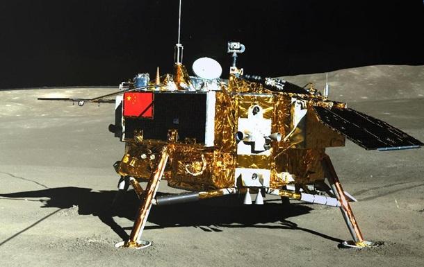 Китайський зонд завершив експеримент на Місяці