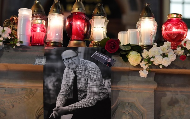 Итоги 14.01: Трагедия в Гданьске, секретный список