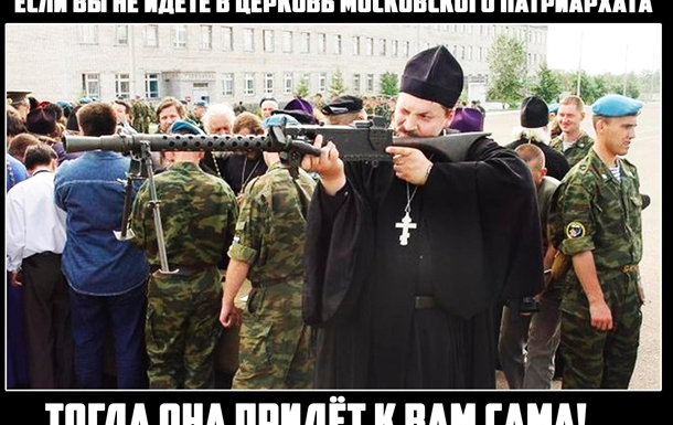 Оккупанты уничтожают иноверцев на Донбассе