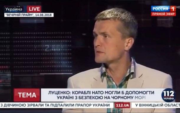 Антикорупційне бюро завело справу на борця з корупцією із Верховної Ради