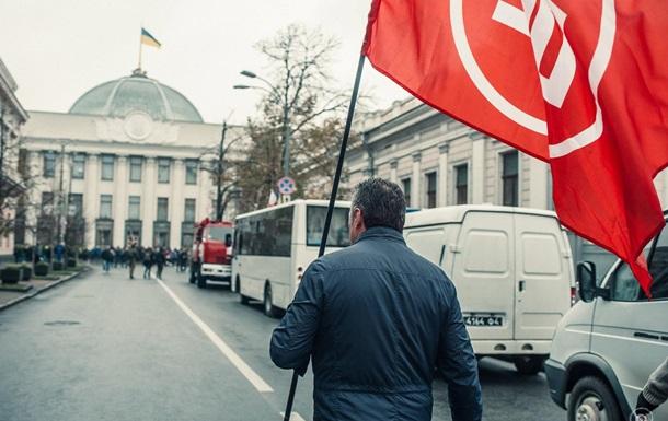 Надежда Украины