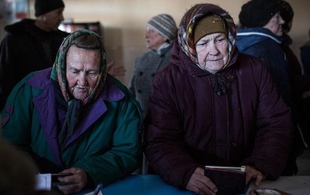 Середня пенсія в Україні - менш як  $100 на місяць