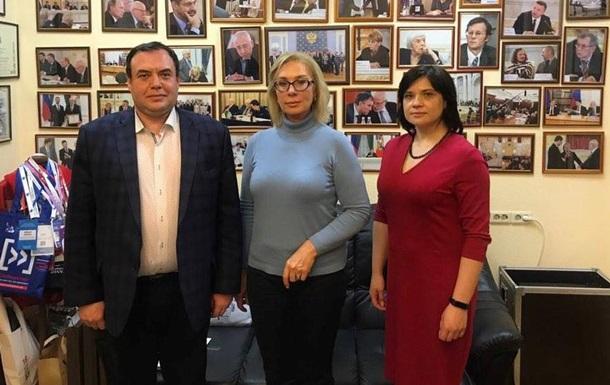 Денисова просит РФ написать свой список на обмен украинских заключенных